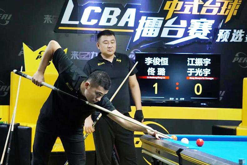 李俊恒,佟璐,江振宇,于光宇, LCBA中式台球双打比赛