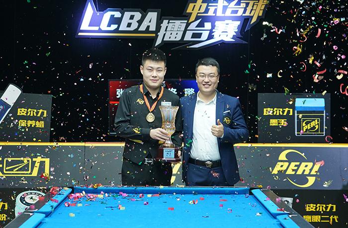 张堃鹏,佟璐,LCBA中式台球擂台赛第一站